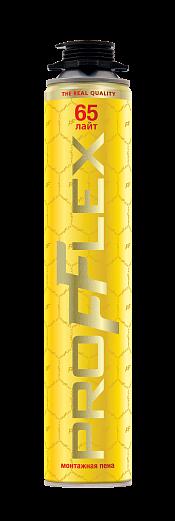 Ballon-Yellow-leto_02-01